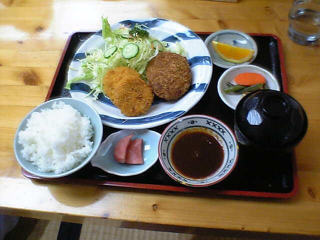 飛騨牛コロッケ定食