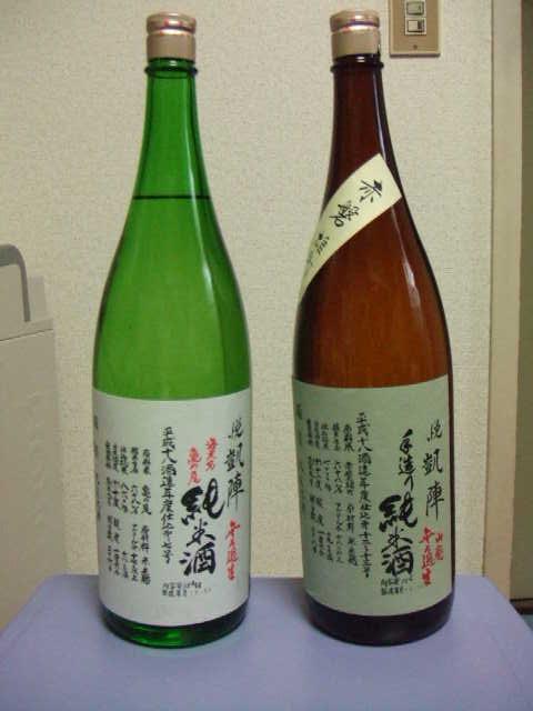 悦凱陣 亀の尾&赤磐雄町(山廃)