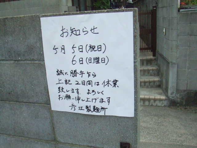 20070505_0001.jpg