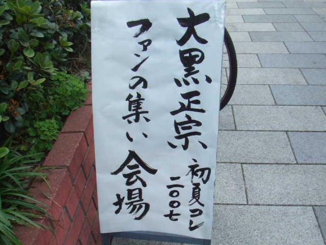 20070520_0001.jpg