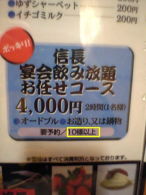 20070707_VFSH_0038_2.jpg