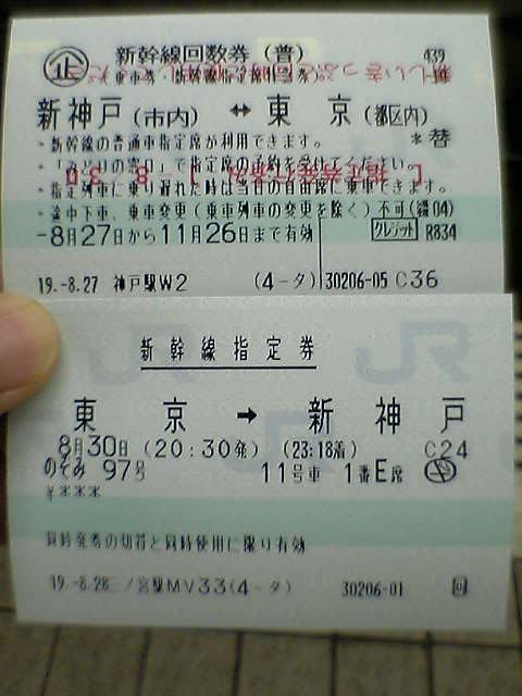20070830_VFSH_0013.jpg