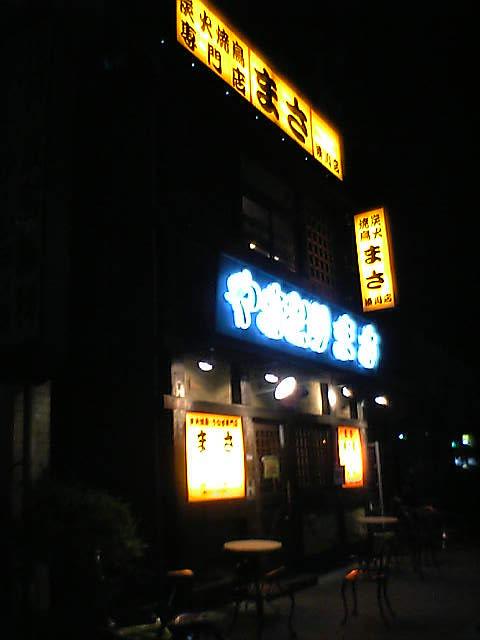 20071109_VFSH_0001.jpg