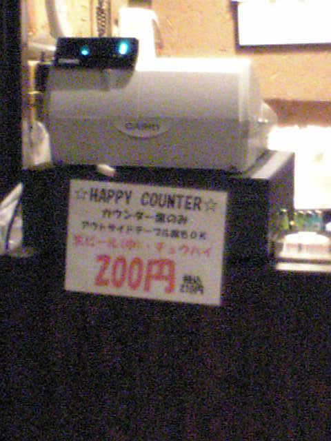 20071109_VFSH_0007.jpg