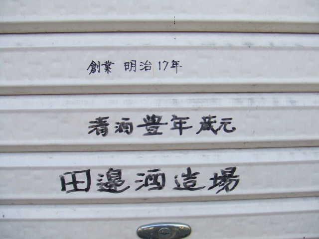 20071118_DSCF_0006.jpg