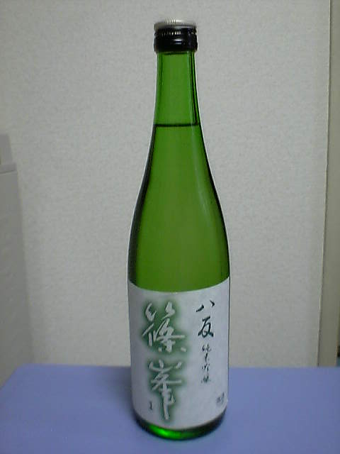 20071204_VFSH_0001.jpg