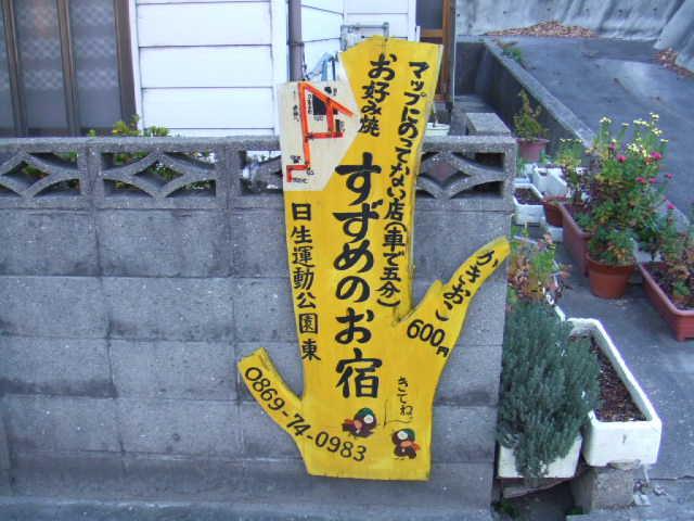 20071215_DSCF_0008.jpg