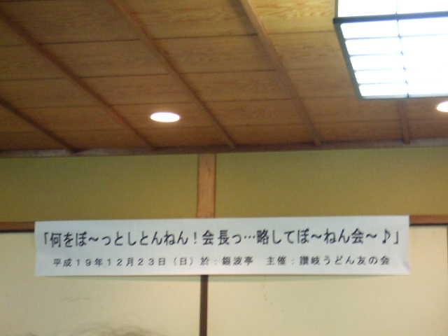 20071223_DSCF_0039.jpg