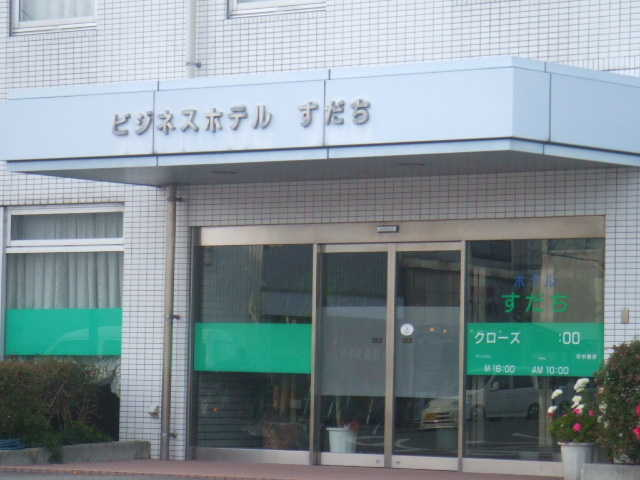 20071224_DSCF_0038.jpg
