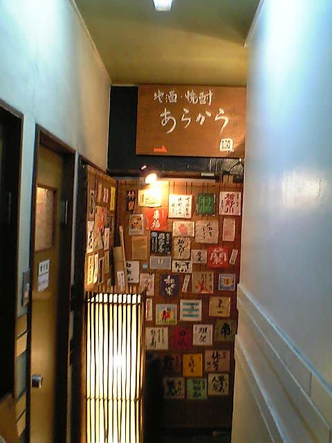 20071230_VFSH_0003.jpg
