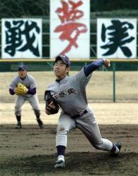 花巻東・菊池投手