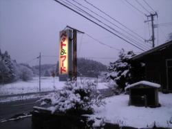 あら!雪だわー