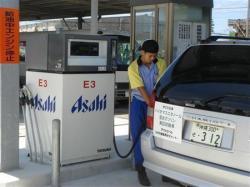 アサヒのバイオ燃料