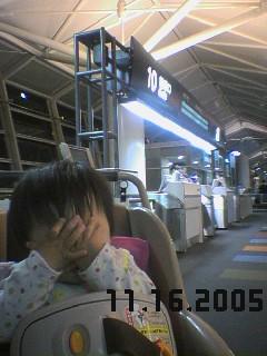 20051116175059