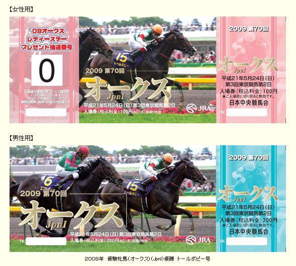 【競馬】有馬記念の巻き返し!'19【東京 ...