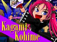 Kagami Kohime