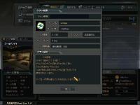 ScreenShot_169.jpg