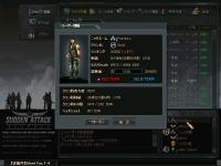 ScreenShot_59.jpg