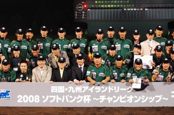 2008秋ガイナーズ 448