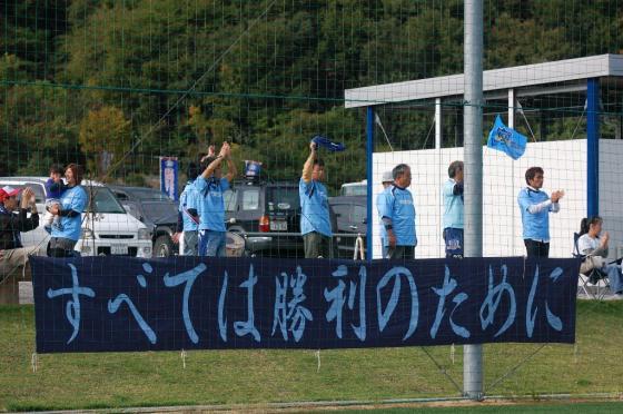 2008TSV三洋戦 640
