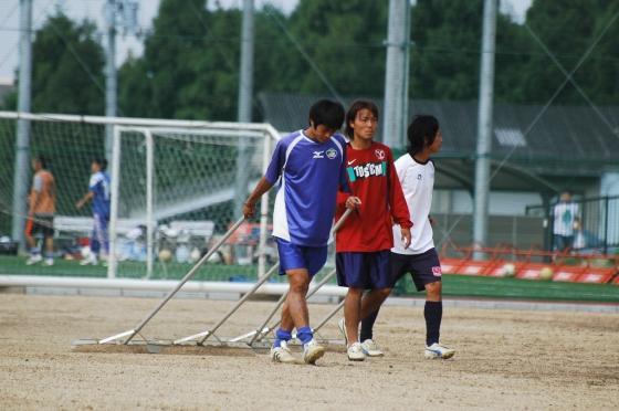 2008秋古高 220