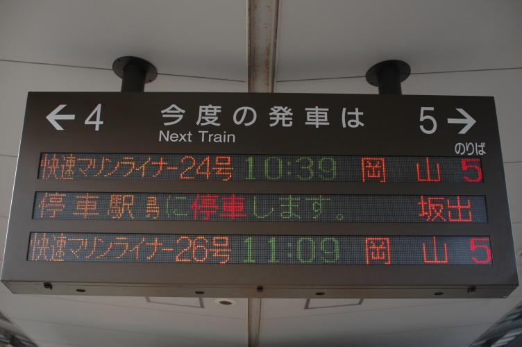 2,8岡山ファジアーノ戦2 010