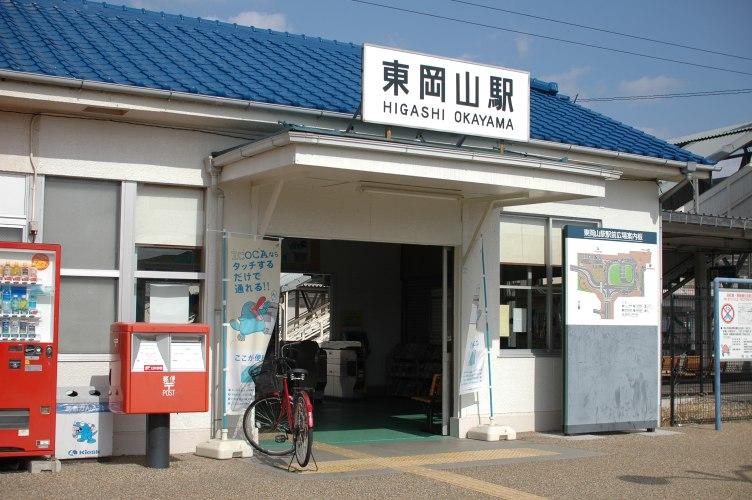 2,8岡山ファジアーノ戦2 066