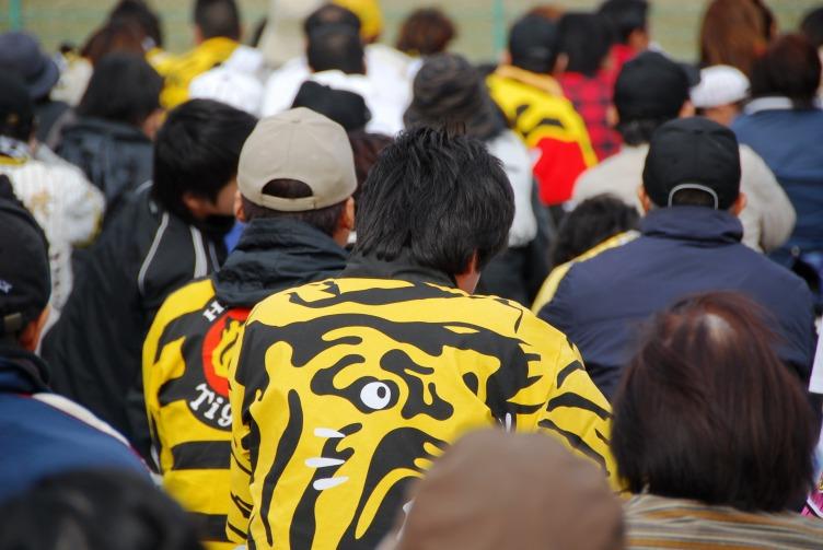 阪神 269
