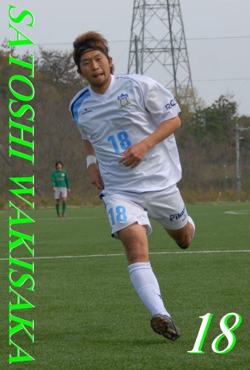 四国リーグ2009・1 188