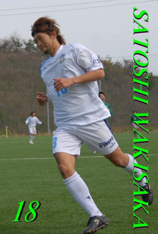 四国リーグ2009・1 191