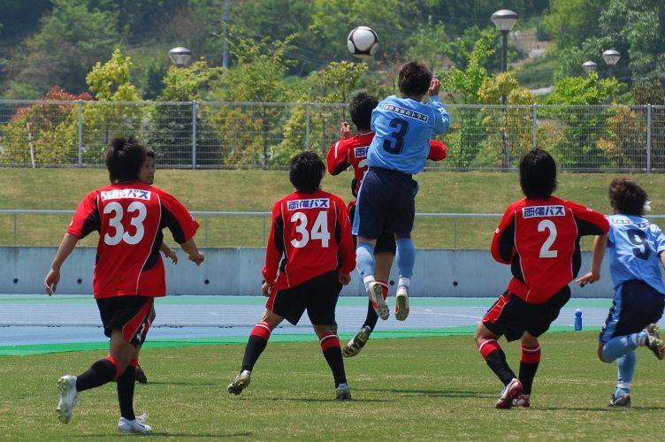 笠岡カマタマーレ 462