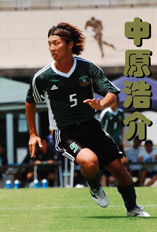 徳島ミニ国体 0812