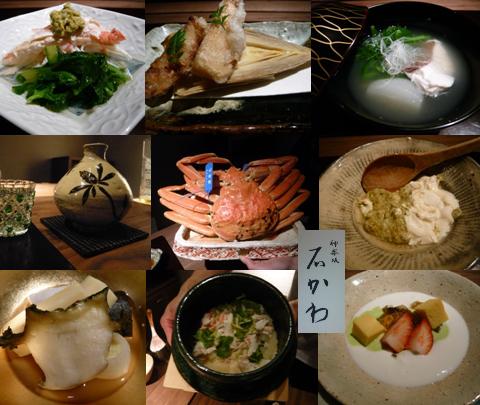 お料理0217