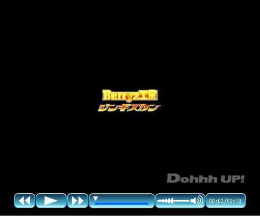 Dohhh UP!Berryz工房「ジンギスカン」販動
