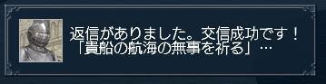 080216_koushin.jpg