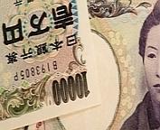 yenpower01.jpg