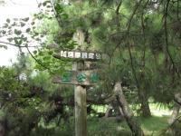琵琶湖 豊公園
