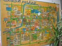 長浜城下 まち歩きMAP