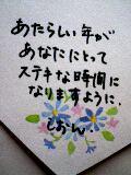 20051231005911.jpg
