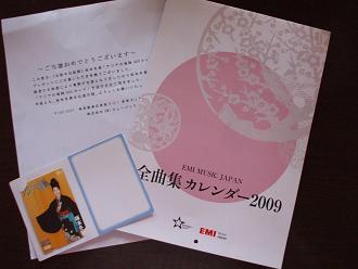 DSCF0707.jpg