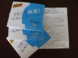 DSCF0903.jpg