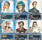 栄光の眼鏡部隊