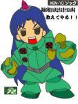 MSM-765-1 ゾック改