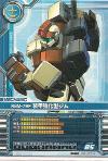 装甲強化型ジム