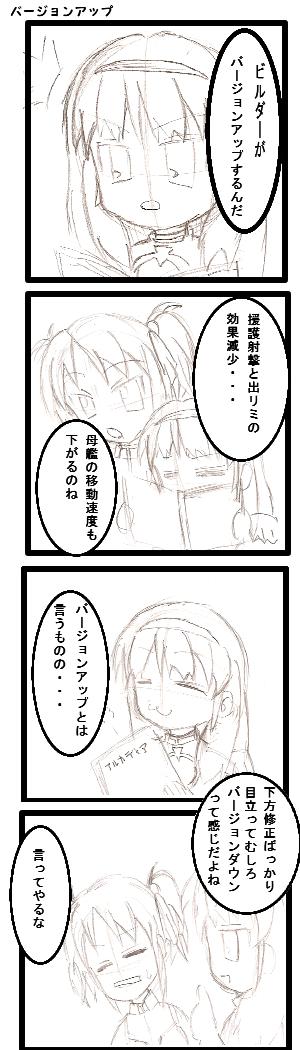 ひしょ☆すた