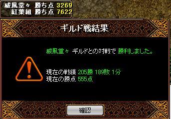 20080220133804.jpg