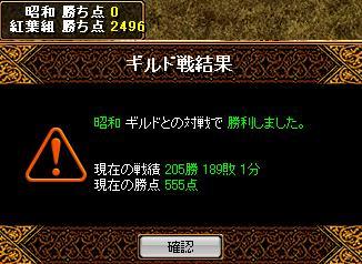 20080220133837.jpg