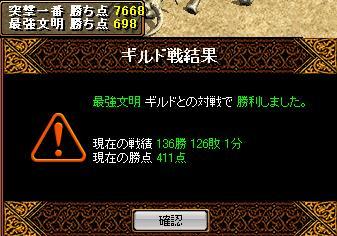 20080220133934.jpg