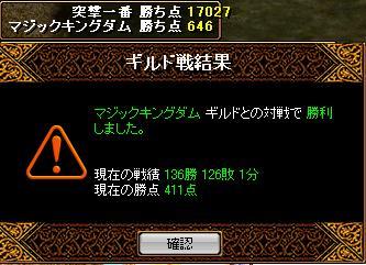 20080220133947.jpg
