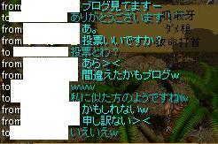 20080220134038.jpg
